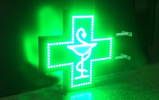 Vendita di farmaci tramite distributori automatici, i chiarimenti del ministero