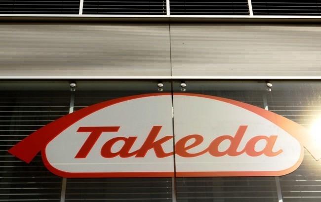 Conclusa l'integrazione con Shire, nasce la nuova Takeda Italia