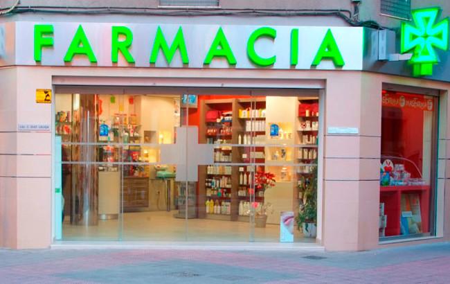 Farmacia dei servizi, i cittadini la conoscono ma manca la capacità di fare sistema