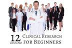 Milano, 12 giugno, Clinical Research for Beginners <br> Un primo passo nel mondo della Ricerca Clinica