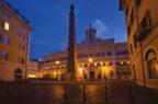 Un passo avanti per la disciplina italiana su Dm e Ivd