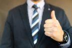 Artrite psoriasica, approvata in Italia nuova indicazione per ixekizumab