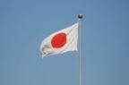 M&A, Takeda pensa di vendere Nycomed
