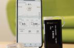 Gestione del diabete, quando lo smartphone è al centro della terapia